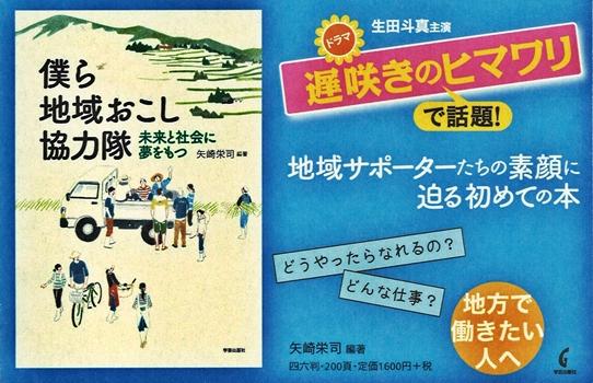 f:id:MaedaYu:20121205172701j:image:left:w350