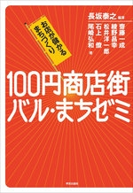 f:id:MaedaYu:20121212094755j:image:left