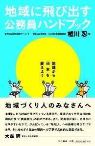 f:id:MaedaYu:20121224113746j:image:left