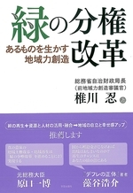 f:id:MaedaYu:20121224113747j:image:right