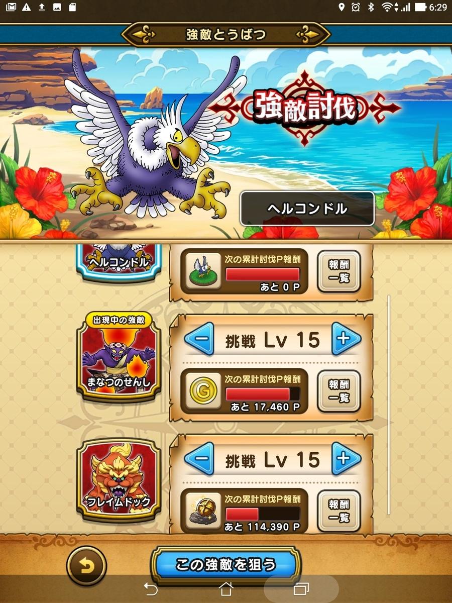 f:id:Maetel_Tetsuro_999:20200803063104j:plain