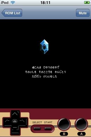 NESでFF3(オープニング)
