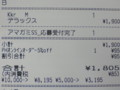 20101112132206