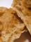 黒糖クリームパン02