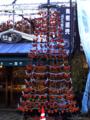 [旅][Haiku]200812勝沼にて 干し柿ツリー