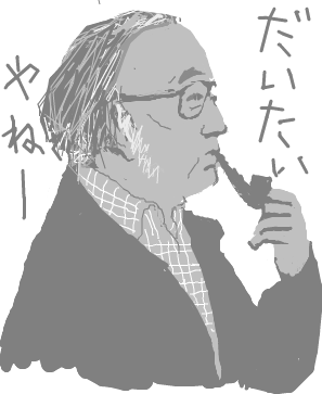 [イラスト][Haiku]
