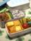 学童弁当/鶏の照り焼き・だし巻き卵・さつまいものバター焼き