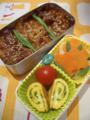 [くちぶえ][Haiku]学童弁当/生姜焼き・青海苔卵焼き・温野菜