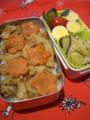 [くちぶえ][Haiku]学童弁当/根菜ドライカレー・エリンギとポテト