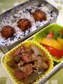 [くちぶえ][Haiku]学童弁当/鶏つくね弁当・ベーコンとはす・パプリカのマリネ