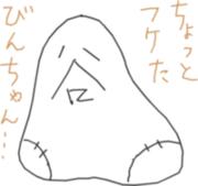 id:Magnetic4thRoom