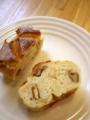 [パン][Haiku]くるみとマカデミアナッツのパン
