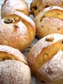 [パン][Haiku]くるみとレーズンのパン