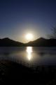[旅][Haiku]中禅寺湖畔の夕日