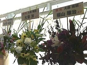 f:id:Magnoliarida:20130602201100j:image