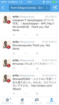 f:id:Magnoliarida:20150312141847p:image