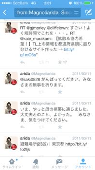f:id:Magnoliarida:20150312141849p:image