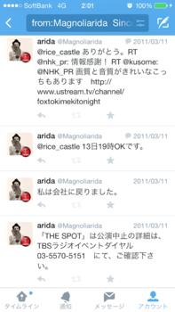 f:id:Magnoliarida:20150312141850p:image