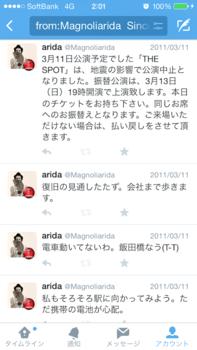 f:id:Magnoliarida:20150312141851p:image