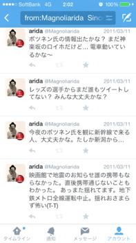 f:id:Magnoliarida:20150312141852p:image