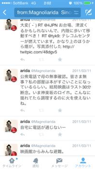 f:id:Magnoliarida:20150312141853p:image
