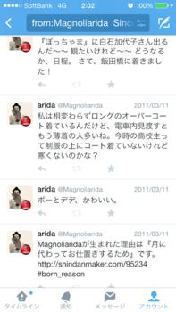 f:id:Magnoliarida:20150312141854p:image