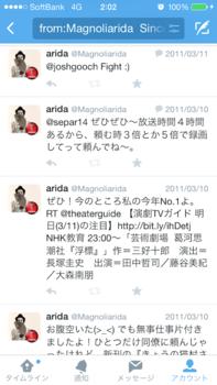 f:id:Magnoliarida:20150312141855p:image