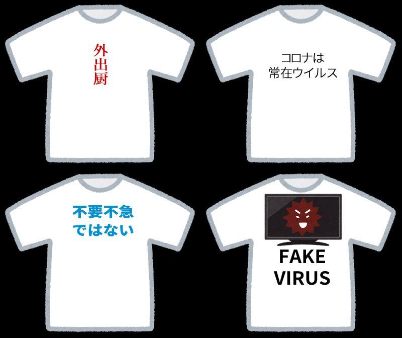 f:id:MagurotsuKajiki:20201014141435j:plain