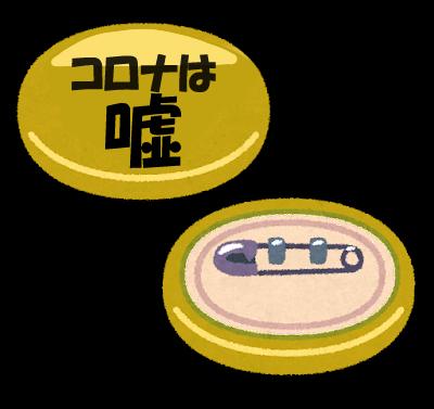 f:id:MagurotsuKajiki:20201014141531p:plain