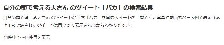 f:id:MagurotsuKajiki:20201014173956p:plain