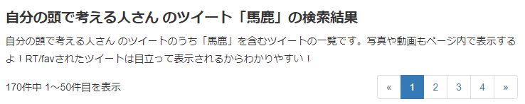 f:id:MagurotsuKajiki:20201014174109p:plain
