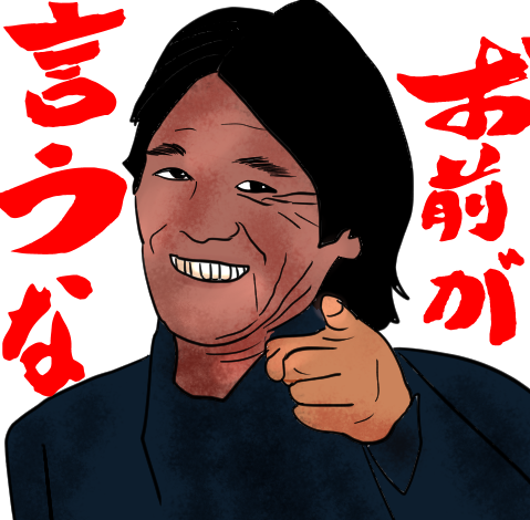 f:id:MagurotsuKajiki:20201014182340p:plain