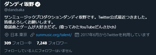 f:id:MagurotsuKajiki:20201014185659p:plain