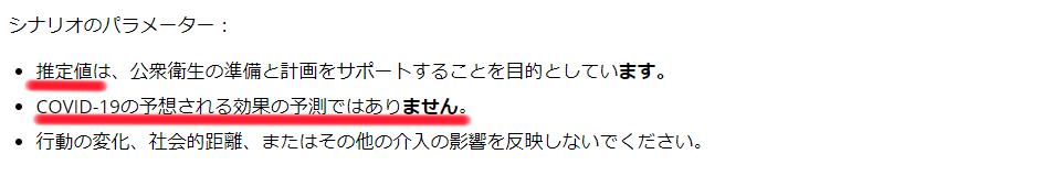 f:id:MagurotsuKajiki:20201014193327p:plain