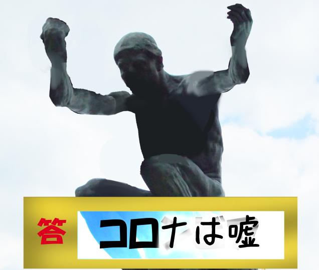f:id:MagurotsuKajiki:20201014201337p:plain
