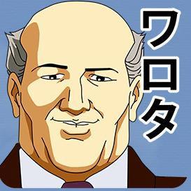 f:id:MagurotsuKajiki:20201015085654j:plain