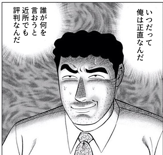 f:id:MagurotsuKajiki:20201015224204p:plain