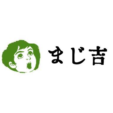 f:id:MagurotsuKajiki:20201016121802p:plain