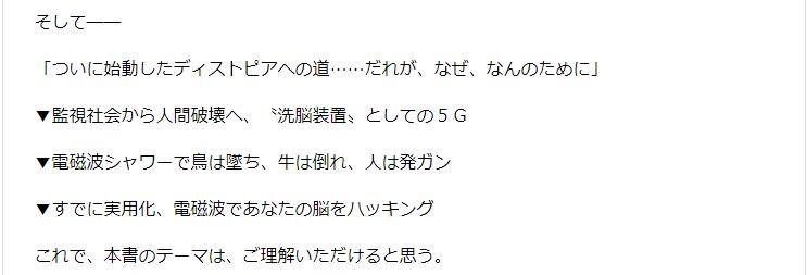 f:id:MagurotsuKajiki:20201018215745p:plain