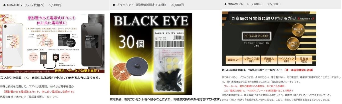 f:id:MagurotsuKajiki:20201018223416j:plain