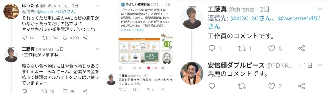 f:id:MagurotsuKajiki:20201020163046p:plain