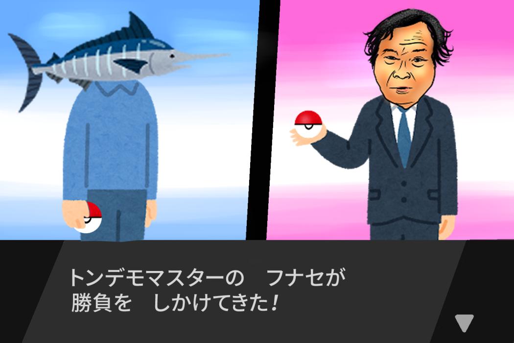 f:id:MagurotsuKajiki:20201020192705p:plain