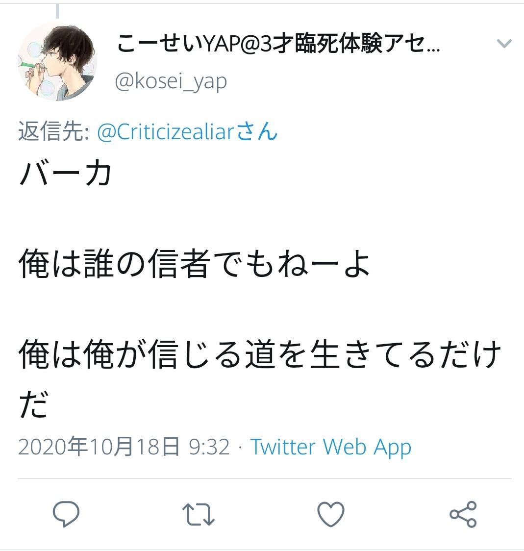 f:id:MagurotsuKajiki:20201021000348j:plain