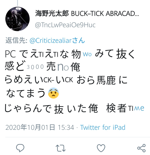 f:id:MagurotsuKajiki:20201023185143p:plain