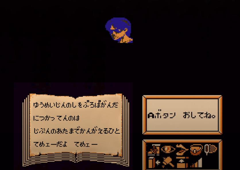 f:id:MagurotsuKajiki:20201024105228p:plain