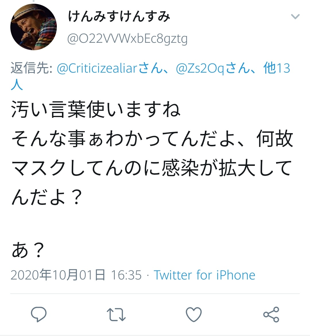 f:id:MagurotsuKajiki:20201024233155j:plain