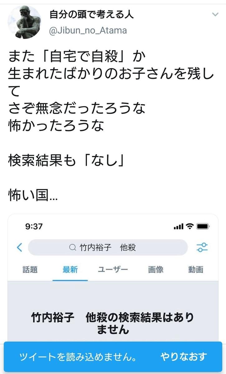 f:id:MagurotsuKajiki:20201028214443j:plain
