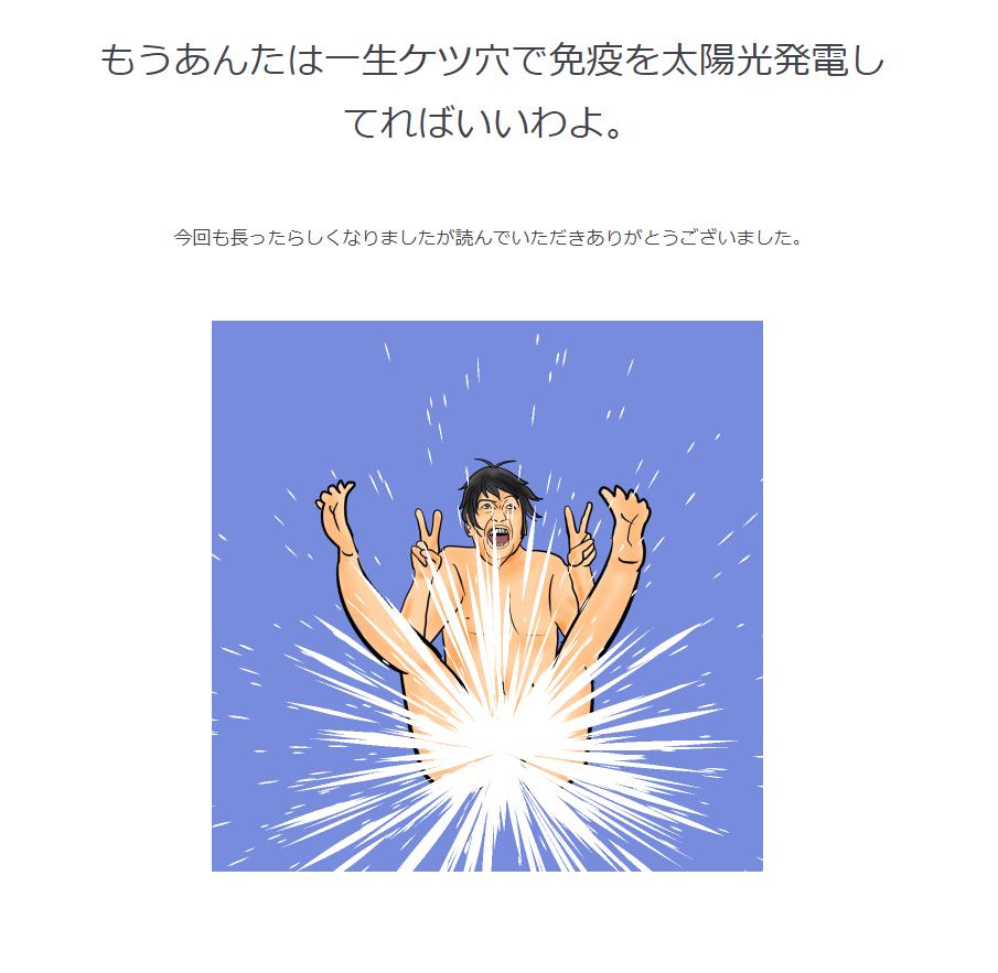 f:id:MagurotsuKajiki:20201029000201p:plain