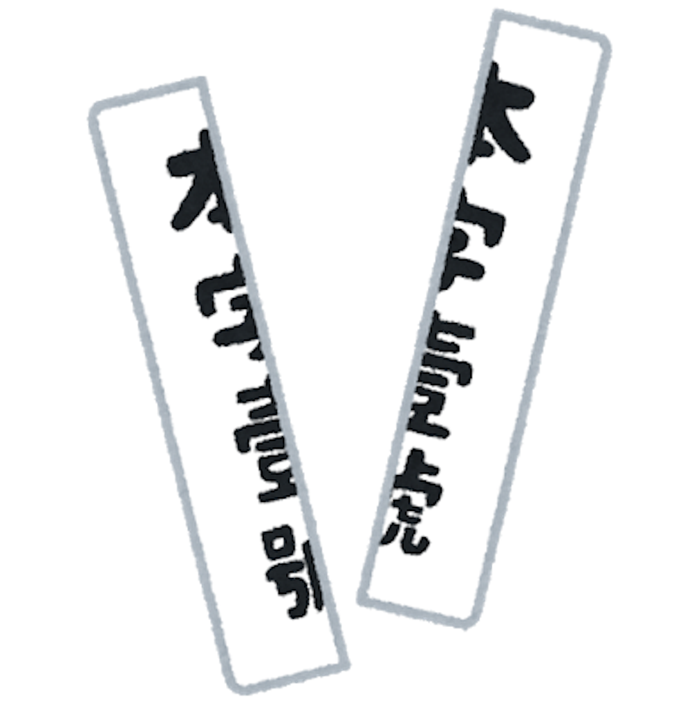 f:id:MahiroN:20191115195505p:image:w130:left