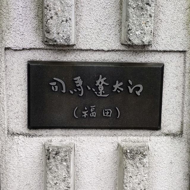 f:id:Mahoroba-yamato:20210413144559j:plain